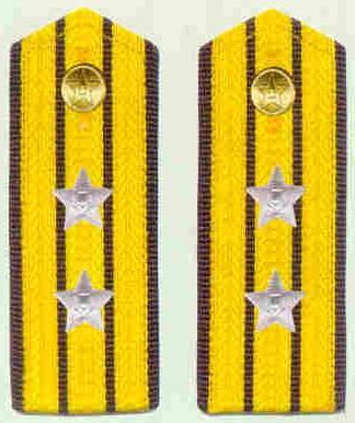 海军中校肩章-香港求生游戏协会